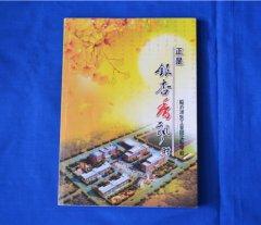 YW- 书刊印刷(6)_书刊印刷