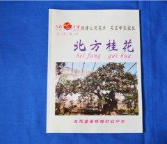 YW- 书刊印刷 (5)_书刊印刷