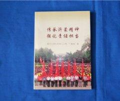 YW- 书刊印刷 (4)_书刊印刷