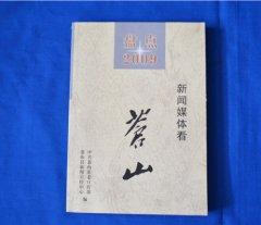 YW- 书刊印刷 (1)_书刊印刷