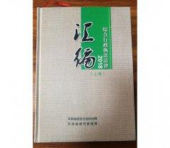 YW-书刊印刷_书刊印刷
